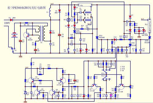 氙气闪光灯电路原理及性能优点