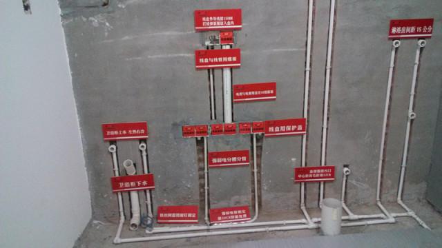 水电施工细节和标准流程