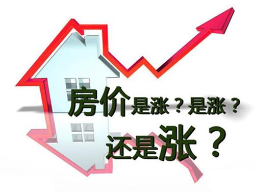 2017年未来房价走势图 5大问题告诉你未来房价走势-重庆房价走势图