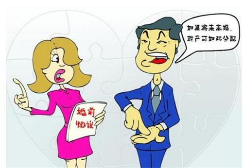 财务人员漫画人物素材