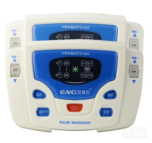 多种电磁波治疗仪价格参考